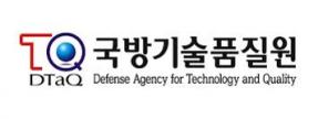 국방기술품질원