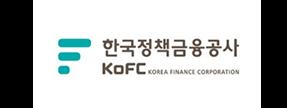 한국정책금융공사